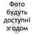 Козицький Пилип
